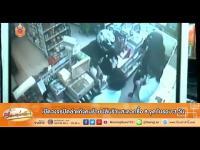 เรื่องเล่าเช้านี้ - เปิดวงจรปิดล่าแก๊งคนร้ายปล้นร้านสะดวกซื้อ 8 จุด ในรอบ 3 วัน
