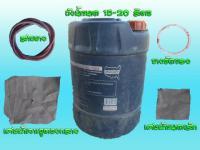 น้ำหยด, การทำน้ำหยด, น้ำหยดแบบประหยัด, ระบบน้ำหยด, น้ำหยดแบบง่ายๆ, ทำน้ำหยดอย่าง
