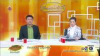 เรื่องเล่าเช้านี้ - วธ.เตือนสาวไทยถ่ายเซลฟี่หน้าอกเลียนแบบฝรั่ง เข้าข่ายอนาจาร