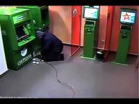 จะโหดไปใหนนี่มางัด ATM หรือมาระเบิดพลีชีพ