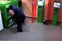 คลิป ATM