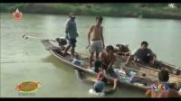 เรื่องเล่าเช้านี้ - ชาวประมงอ่างทองจับปลากระเบนราหูยักษ์ หนักกว่า 400 กก.