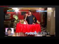 แข่งร้องคาราโอเกะ ที่ญี่ปุ่น สุดฮา โดนผู้หญิงทำอย่างว่าให้ระหว่างร้อง