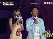 070408 BeiJing Music Award  U , Miracle