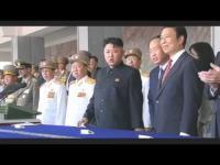 คลิป เกาหลีเหนือ
