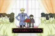 ouran high school host club 1- 02
