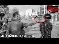 Eddie Adams, Nguyễn Ngọc Loan, Nguyễn Văn Lém, เวียดนาม, ไซง่อน, นายพลตำรวจ, เหงียน ง่อก โลน, 1968