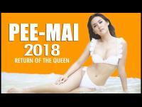 ปีใหม่ สุมนรัตน์ กลับมาทวงบัลลังก์ความ SEXY [New Pee-Mai 2018]