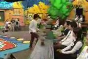 super junior kim heechul Happy Together Friends