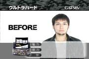 clip hair japan