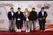 Big Bang - MKMF 2007 Awards Part 1/2.