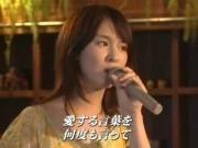 คลิป Berryz Koubou Risako music jpop ญี่ปุ่น