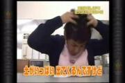คลิป Game Show Japan เกมส์โชว์ โรงพยาบาล ห้ามหัวเราะ ห้ามขำ ตลก ญี่ปุ่น ขำ เฮฮา