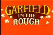คลิป Garfield