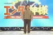เกมส์ โชว์ ญี่ปุ่น game show ภอด เสื้อ กางเกง
