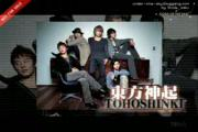 Tohoshinki - Premium mini Live Part 5[thai]