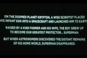 คลิป หนัง  SUPERMAN  RETURNS