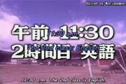 เกมส์โชว์ ห้ามหัวเราะ โรงเรียนมัธยม Can't Laught Game Show High School Japan japanese