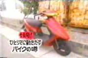 คลิป ผี แปลก มอเตอร์ไซค์ รายการทีวี ญี่ปุ่น ตลก ฮา japan tv