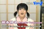 [ Doka - Doka Cam  ] MoMoko แห่ง Berryz  พูด อังกฤษน่ารักมาก Music japan berryz kobo