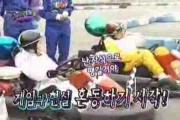 061014 King Saturday Driving School PART 2