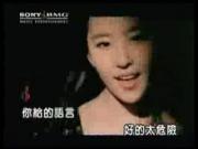 คลิป MV เพลง Palpitation - หลิวอี้เฟย