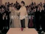 คลิป Gackt   Arittake no Ai de  jpop