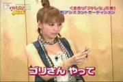 สาวญี่ปุ่น เล่นแปลก เสียว