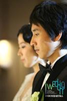 ลี ซุน-กยุน Coffee Prince แต่งงาน