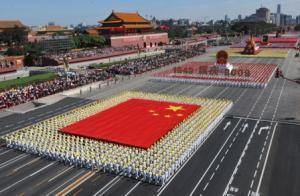พิธีสวนสนาม วันชาติจีน