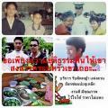 เรื่องจริงของสังคมไทย