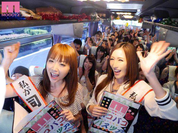 Jav Bus Tour