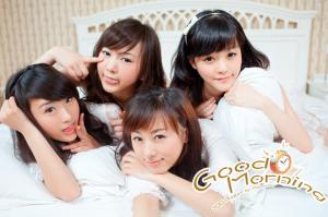 4สาว น่ารัก อรุณสวัสดิ์ รับอรุณ