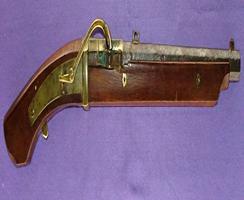ปืนโบราณญี่ปุ่น
