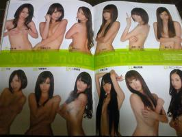 SDN48 ไอดอล ญี่ปุ่น เปลือยอก ถ่ายนู๊ด โป๊ วาบหวิว หนังสือ Weekly Playboy