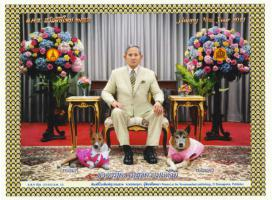 รูปภาพ ส.ค.ส ในหลวง พระเจ้าอยู่หัว พระราชทาน ส.ค.ส.ปี 2554