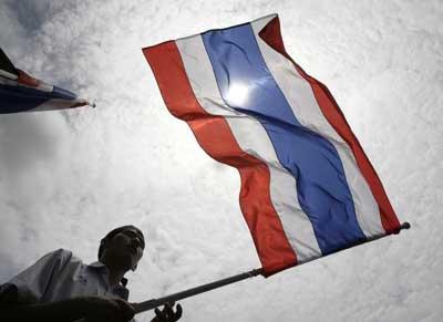 ธงชาติ ไทย