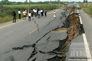แผ่นดินทรุด ที่ อยุธยา น่ากลัว แผ่นดิน ทรุด