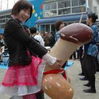 เทศกาลแห่ องคชาติยักษ์ Kanamara Festival ของคนญี่ปุ่น