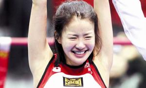 ตะลึง!ดาราสาวอี ชี-ยองซิวแชมป์มวยสมัครเล่น