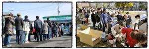 9 เรื่องดีๆ ที่เกิดขึ้นหลังสึนามิที่ญี่ปุ่น ท่ามกลางวิกฤติก็ยังมีเรื่องที่ทำให้รู้สึกดี และซาบซึ้งได้