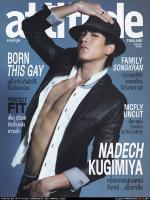 ณเดชน์ คูกิมิยะ attitude ถ่ายแบบ ครั้งแรก กับ นิตยสาร เกย์