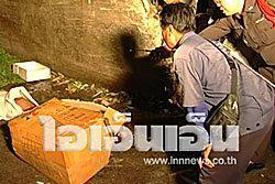 ตลาด 4 มุมเมือง ฆ่า ยัดกล่อง สยอง ชิ้นส่วนมนุษย์
