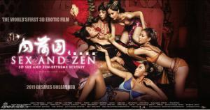 หนัง อีโรติค 3 มิติ เรื่อง แรก ทำ เงิน ทั่วโลก แล้ว กว่า 200  ล้าน 3D Sex and Zen Extreme Ecstasy