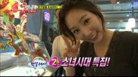ฮ่าฮ่า (HaHa) และแทยอน Taeyeon SNSD เพื่อนซี้ รายการ Running Man รันนิ่งแมน ep63