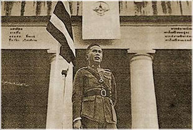 จีน (สงครามไทย – ฝรั่งเศส