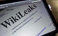 วิกิลีกส์    อีเมล์ สแทรตทีจิก ฟอร์แคสติ้ง-อิงค์   ความมั่นคงโลก สหรัฐฯ