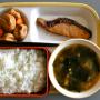 ไปดูกันว่า อาหารกลางวันของเด็กนักเรียนญี่ปุ่น เค้าทานอะไรกันบ้าง…?