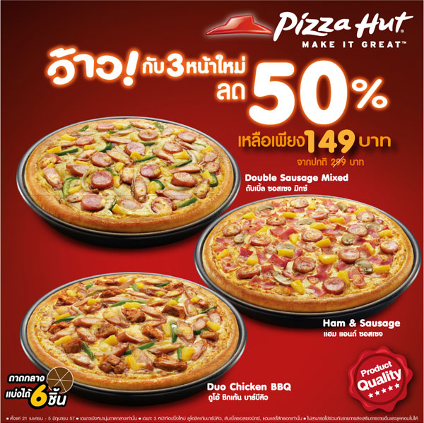 Pizza Hut Delivery is an information site providing pizza delivery restaurant information throughout United States.
