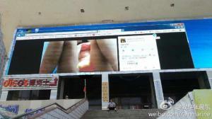 จอภาพดิจิตอล อาคารสนามกีฬาจีน หลุดภาพโป๊นานกว่า 12 นาที